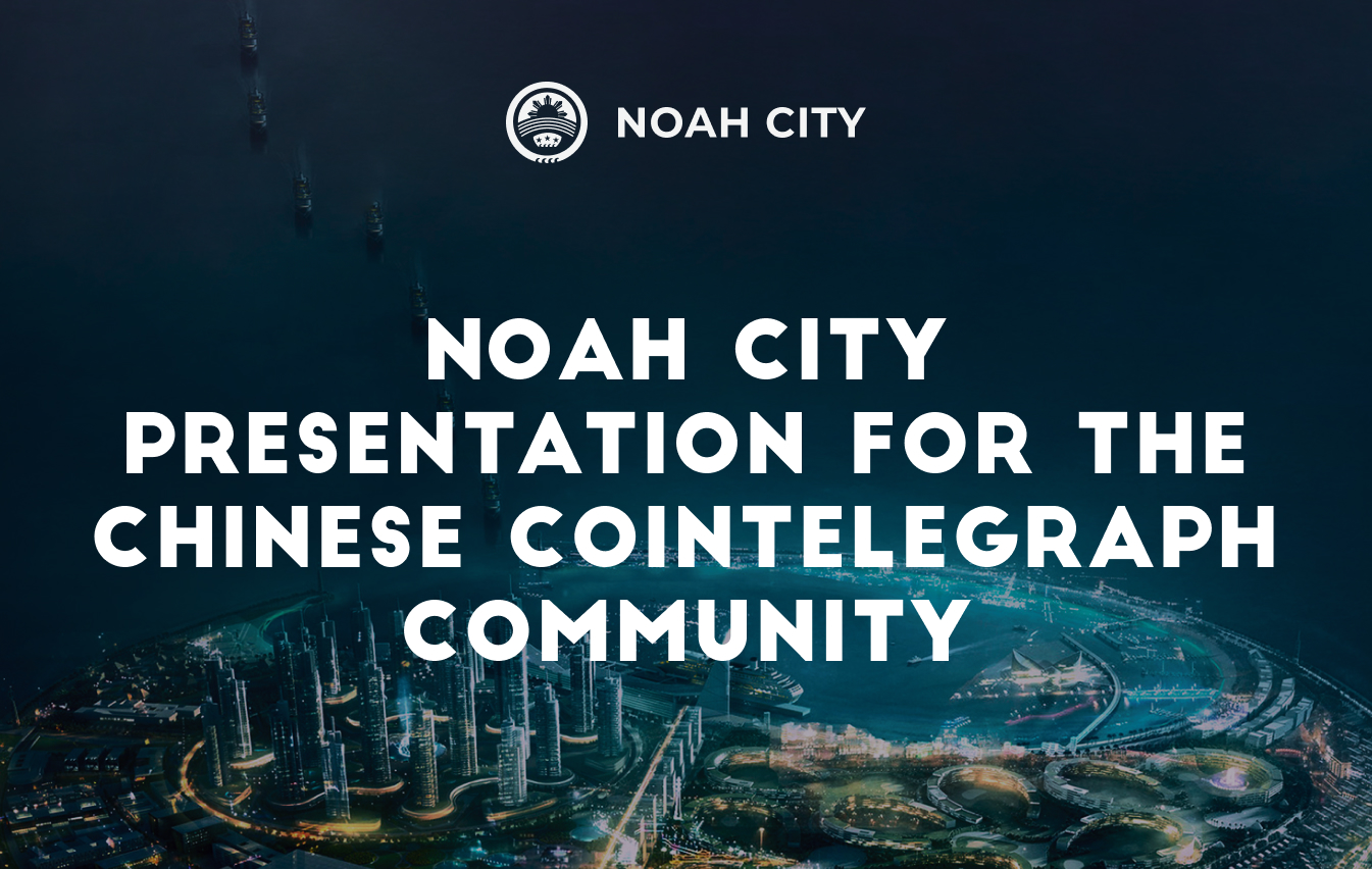 Platinum Software Development Company presents the main concept of the Noah City to the Chinese Cointelegraph community.