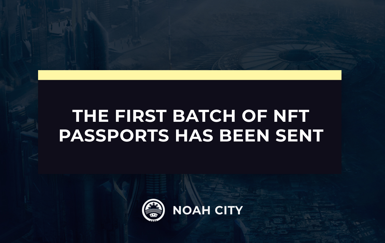 The game is on! The first batch of NFT passports has been sent!